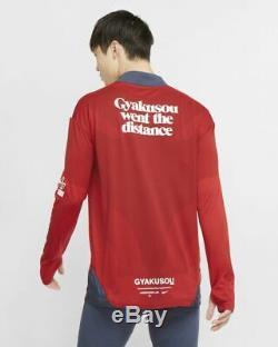 Mens Nike Gyakusou Half Zip Long Sleeve Running Top Sweater Jacket Gym Fitness