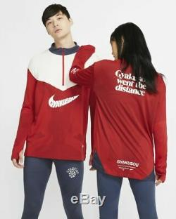 Hommes Nike Gyakusou Half Zip À Manches Longues En Cours Haut Sweater Jacket Gym Fitness