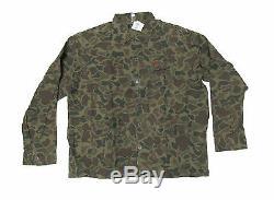 Polo Ralph Lauren, Veste Camouflage Boutonnée Pour Homme